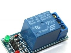 5V low level trigger 1 Channel Relay Module